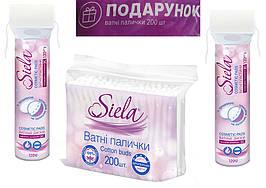 Набор ватних дисков 2 упаковки 120шт + ватные палочки 200шт Siela