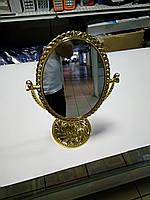 Зеркало настольное косметическое овальное