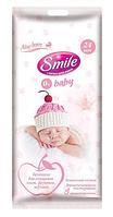 Smile Baby Салфетка влажная для младенцев 24шт