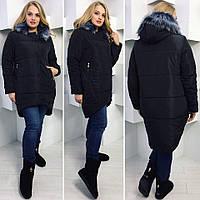 Удлиненная женская куртка с мехом из чернобурки на капюшоне, синтепон 200, черн