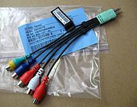 Компонентный кабель - переходник BN39-01154W
