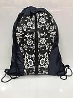 Рюкзак 2610 разные цвета для сменной обуви спортивный школьный на шнурках с карманом