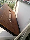 Двері вхідні броньовані з ковкою 1,20х205 безкоштовна доставка, фото 5