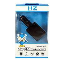 Трансмиттер FM MOD. H16,  FM модулятор, авто трансмиттер, ФМ трансмиттер