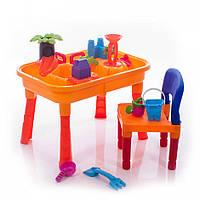 Столик песочница Bambi M0832 U/R