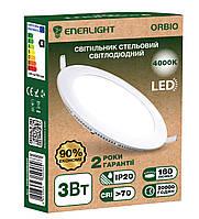 Светильник потолочный светодиодный ENERLIGHT Orbio 3W 4000K