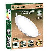 Светильник потолочный светодиодный ENERLIGHT Orbio 6W 4000K