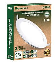 Светильник потолочный светодиодный ENERLIGHT Orbio 9W 4000K