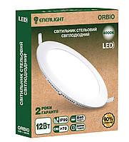 Светильник потолочный светодиодный ENERLIGHT Orbio 12W 4000K