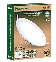 Светильник потолочный светодиодный ENERLIGHT Orbio 18W 4000K