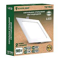 Светильник потолочный светодиодный (квадрат) врезной ENERLIGHT Tetro 9W 4000K