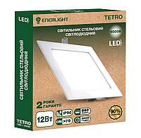 Светильник потолочный светодиодный (квадрат) врезной ENERLIGHT Tetro 12W 4000K