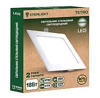 Светильник потолочный светодиодный (квадрат) врезной ENERLIGHT Tetro 18W 4000K