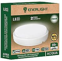 Светильник пылевлагозащищенный светодиодный ENERLIGHT Acqua 8W 4100К