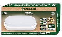 Светильник пылевлагозащищенный светодиодный ENERLIGHT Qwarta 8W 4100К