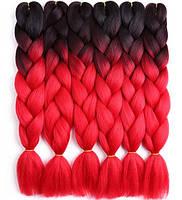 Канекалон для плетения кос омбре черно-красный 1,5 метра