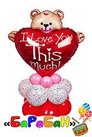 """Фигура из шаров """"Моей любимой"""""""