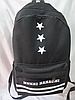 Рюкзак спортивный повседневный (NIKKI NANAOMI чорный)