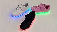 Светящиеся детские кроссовки Led с USB зарядкой Размеры 30-35