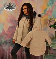 """Зимняя женская куртка с капюшоном из чернобурки, на плотной плащевке и синтепон 200, """"БАТАЛ"""" И """"НОРМА"""", беж"""