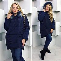 Удлиненная женская куртка с мехом из чернобурки на капюшоне, синтепон 200, синяя