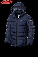 Мужская куртка зимняя синяя Braggart! Aggressive 1995A