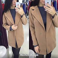 КСК0180 Пальто женское осень/весна
