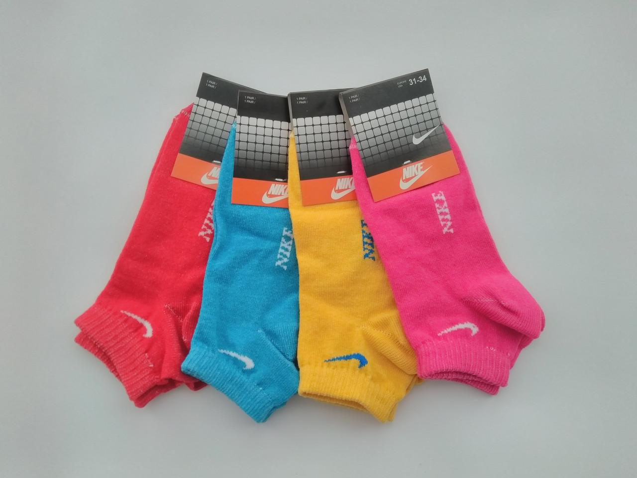 Дитячі шкарпетки Nike