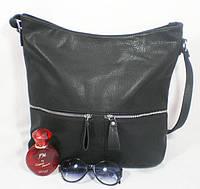 Практичная женская сумка-мешок на каждый день