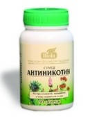 Смесь антиникотин — 90 таб - Даника, Украина