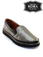 Серебристые туфли с перфорацией