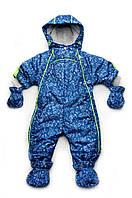 """Демисезонный комбинезон-трансформер """"Море"""" для мальчика 3-12 месяц. (Размер 62-80) ТМ """"Модный карапуз"""" Синий 03-00698-0"""