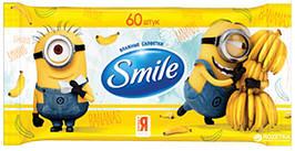 Влажные салфетки Smile Minions 60 шт