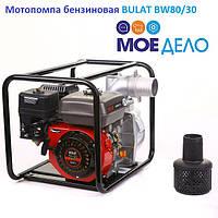 Мотопомпа бензиновая BULAT BW80/30 (60 м³/час)