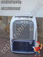 Охладитель с функцией увлажнения (осушения) Drucken Quigg мобильный кондиционер воздуха бу из Германии, фото 1