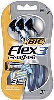 Набор бритв без сменных картриджей BIC Flex 3 Comfort 3 шт
