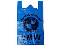 Пакет майка тип БМВ(48+2х9)х76 цветной Кривой Рог (25 шт)