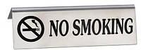 Табличка NO SMOKING Не Курить чёрный текст Empire 9170