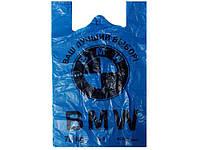 Пакет майка тип БМВ(43+2х9)х70 цветной Кривой Рог (50 шт)