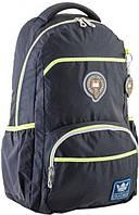Рюкзак подростковый Yes Oxford OX 313 черный (554078)