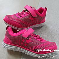 Подростковые розовые кроссовки на девочку спортивная обувь тм Том.м р.31,32,33,34,35,36
