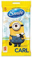 Влажные салфетки Smile Minions 15 шт