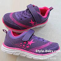 Кроссовки на девочку фиолетового цвета тм Том.м р.31,32,35,36