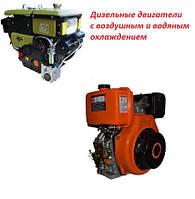 Двигатели к мотоблокам дизельные