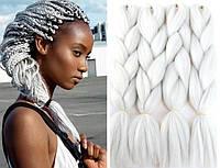 Канекалон для плетения кос белый 1,3 метра