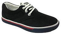 Ортопедические школьные туфли - мокасины Perlina р. 31,32,33,34,35,36