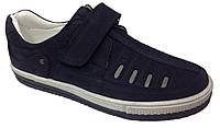 Ортопедические школьные туфли Perlina для мальчиков р. 31,32,33,34,35,36