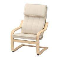 ПОЭНГ Кресло детское, березовый шпон, 90116553, IKEA, ИКЕА, POANG