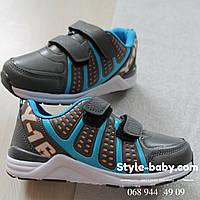 Детские серые кроссовки для мальчика тм Том.м р. 27,28,29,31,32