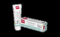 """Зубная паста SPLAT PROFESSIONAL """"СЕНСИТИВ"""" снижение чувствительности зубов и восстановление эмали 100 мл"""
